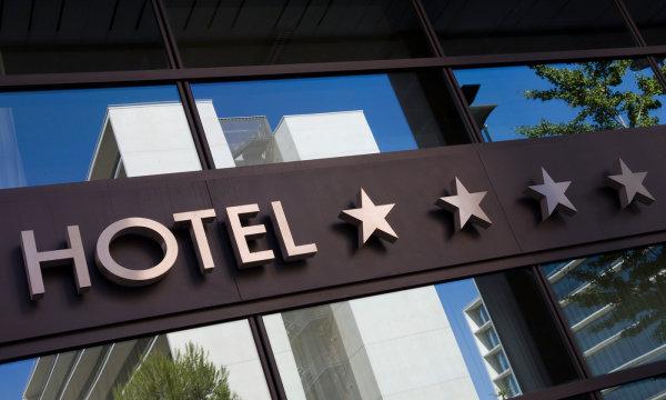 Отели и Гостиницы Казань
