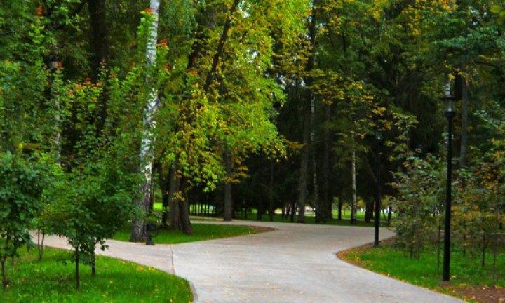 где погулять в Казани