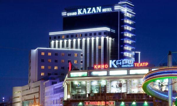 Гостиницы в центре города