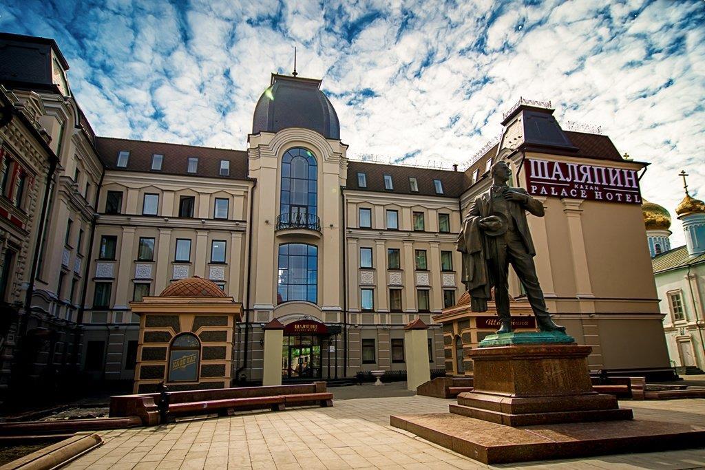 Гостиницы в Казани в центре